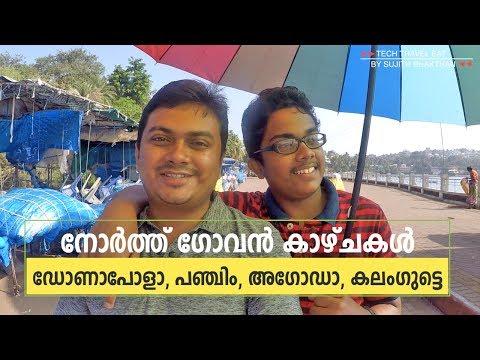 Exploring North Goa – Malayalam Travel Vlog – Kochi to Goa Road Trip Final Part