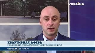 В Одесской области арестовали предпринимателя мошенницу