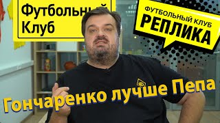 Перерыв в чемпионате России как нельзя кстати