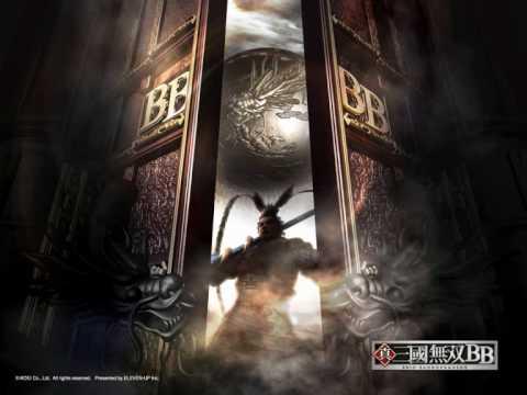 Dynasty Warriors Online Theme of Lu Bu - DW Yasu Mix