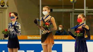 Церемония награждения Девушки Линц Гран при по фигурному катанию среди юниоров 2021 22