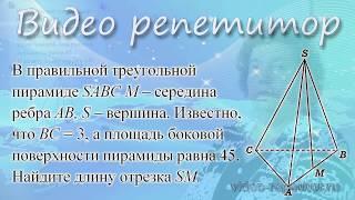 Видео уроки ЕГЭ 2018 по математике, профильный уровень. Демо