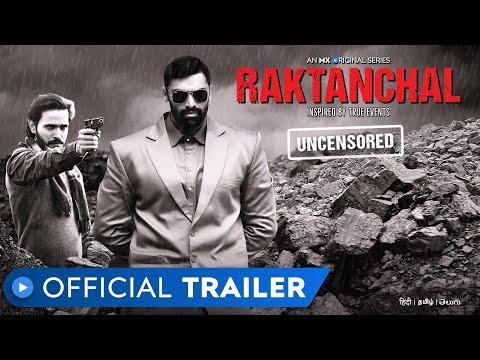 Raktanchal | Official Trailer | Rated 18+ | Crime Drama | MX Original Series | MX Player
