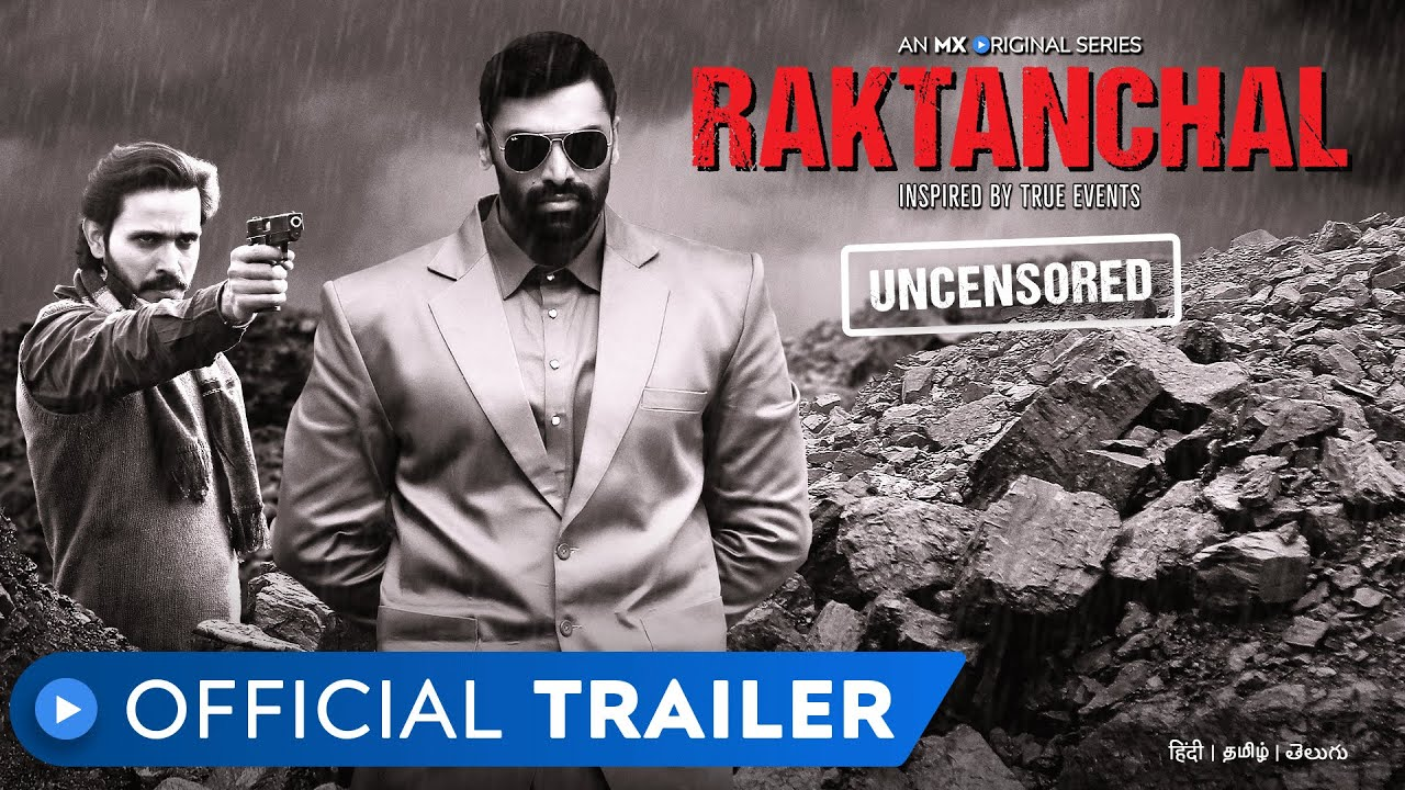 Raktanchal | Official Trailer | Rated 18+ | Crime Drama | MX Original Series | MX Player