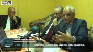 مصر العربية | خبراء سياسيون يطالبون الأكراد بسوريا تحديد موقفهم من الدولة الموحدة