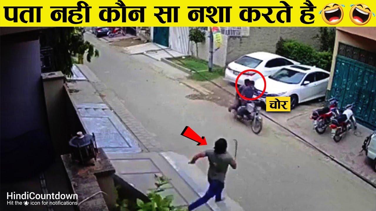 इन लोगों ने चोर बिरादरी का नाम डूबा डाला | Stupid Thieves (Part-5)