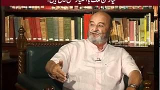 Hot Seat AAJ News Mumtaz Ali Khan Bhutto promo