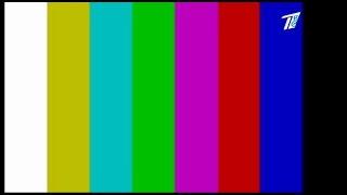 """Уход на профилактику канала """"Первый Евразия"""" (Казахстан, 16.01.17)"""