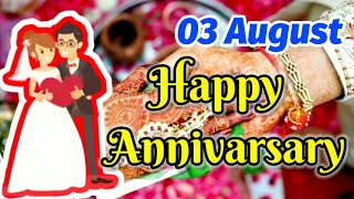 12september Happy Anniversary status Cake Images WhatsApp Status,Wedding Anniversary Wishes,Greeting