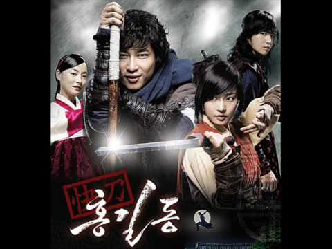 Hong Gil Dong Ost Track 6: Fate (Park Wan Kyu)