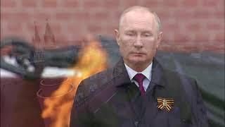 Обращение Путина и Парад в честь Дня Победы 9 мая 2020 года