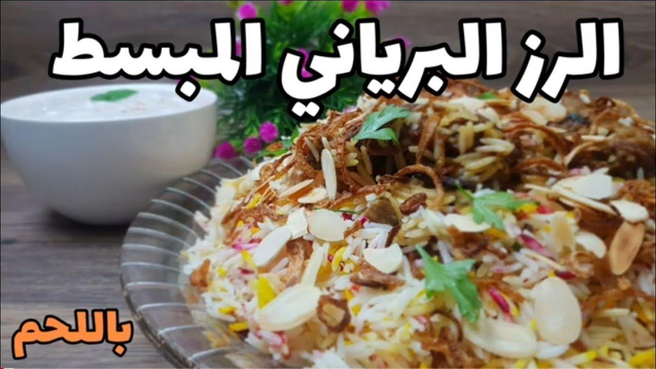 طريقة عمل كشنة الرز البخاري How To Make Koshna For Bukhari Rice Youtube