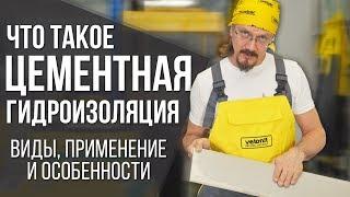 видео Cтроительные материалы | Строительство, ремонт > Cтроительные материалы | Дмитров | SLANET