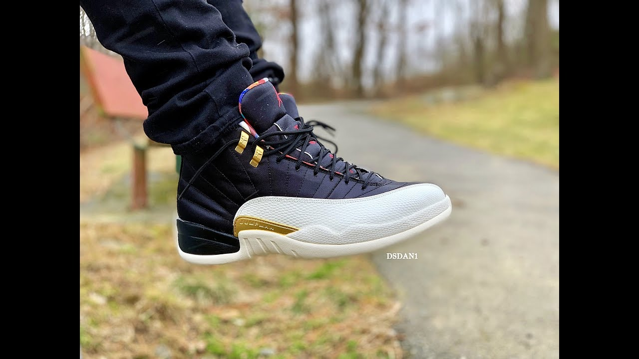 hot sale online a6198 9beea AIR JORDAN 12