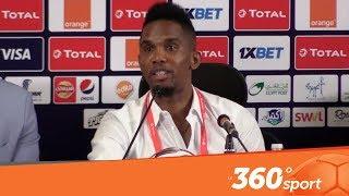 Le360.ma •خاص من القاهرة.. إيتو يكشف حوار طريف ومثير جمعه برونار بعد مباراة نامبيا