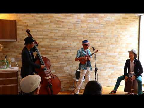 TAKE FIVE / Ukulele Swing Trio LIVE!at RC GALLERY 西宮 2017/8/13