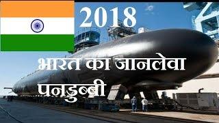 चीन की फाड़ देगा भारत का यह अत्याधुनिक हथियार