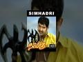 Simhadri Telugu Full Movie : Jr Ntr video