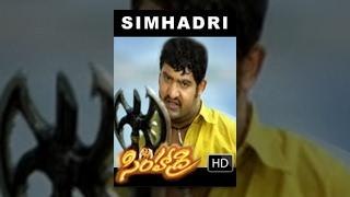 Repeat youtube video Simhadri Telugu Full Movie : Jr NTR