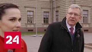 Программа  В рабочий полдень   Алексей Кудрин