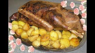 Гусь с картофилем в духовке