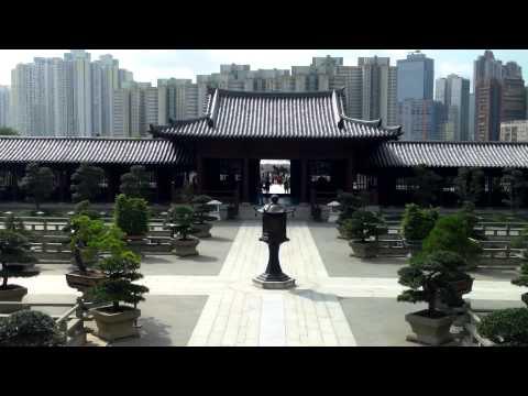 Hong Kong Chin Lin Nunnery