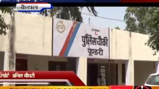 15 million ransom case of kaithal solved   | TV 24 |
