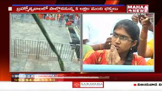 Tirumala Tirupati Srivari Brahmotsavam 2018   Live Updates   Mahaa news