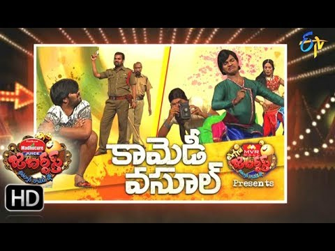 Extra Jabardsth | 8th September 2017| Full Episode | ETV Telugu