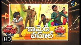 Download Video Extra Jabardsth | 8th September 2017| Full Episode | ETV Telugu MP3 3GP MP4