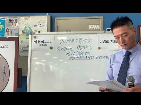 2019년 7월 14일광명28회차일요경주4R~7R경주분석