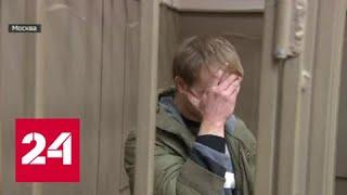 Почему магазины для взрослых все чаще становятся объектами атаки - Россия 24