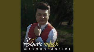 Masire Eshgh