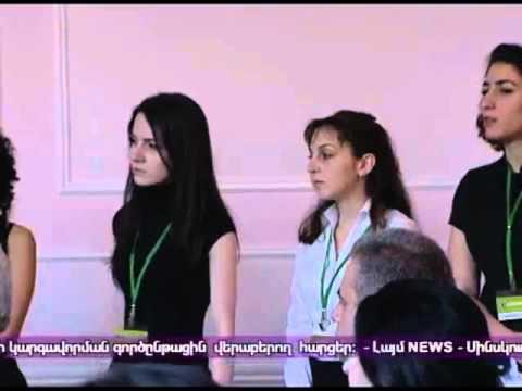 «Նոր սերնդի դպրոց 2013» մրցույթի ամփոփում. Լայմ News