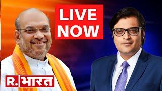 One year of Narendra Modi 2.0 : Republic Bharat LIVE TV | Latest News 24X7 | R. भारत लाइव
