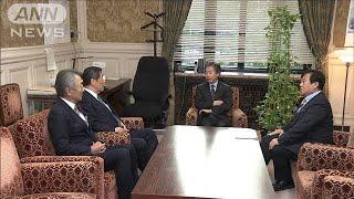 「桜を見る会」予算委開催せず 総理出席を与党拒否(19/11/18)