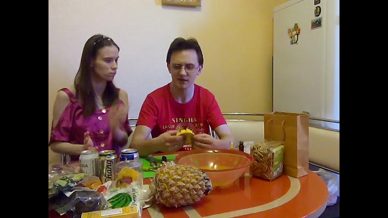 Пробуем фрукты из Тайланда!Тайские фрукты - YouTube