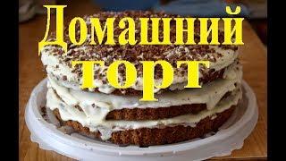 Vlog: готовлю тортики, иду в отпуск, общаюсь со зрителем.