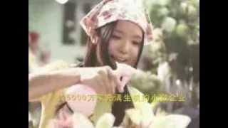 CHINA MINSHENG BANK, TV commercial Ad