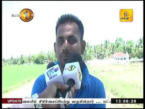 News 1st Lunch time Shakthi TV 1PM 12th June 2017