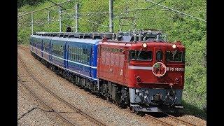 奥羽本線 ED75形+12系客車 9401レ「急行津軽」 峰吉川~羽後境 2019年5月18日