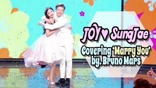 [We Got Married Behind] 성재♥조이 미공개컷 - Bbyu 'marry you' thumbnail