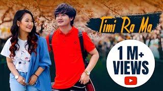 Timi Ra Ma    Samir Limbu    Melina Rai    New Nepali Song 2019