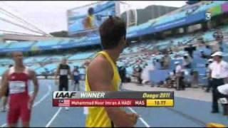 100m dash world record