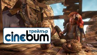 Робинзон Крузо / Robinson Crusoe - Трейлър
