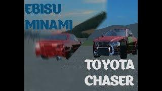 Ebisu Minami Toyota Chaser Drift SLRR