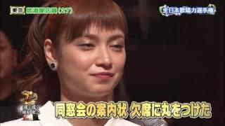 日本テレビ『第2回全日本歌唱力選手権「歌唱王」』2014年12月8日(月)放送.
