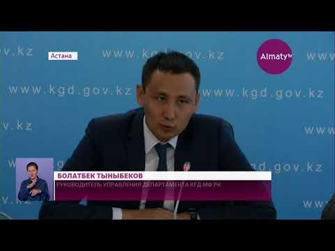 Казахстанцы смогут беспошлинно ввозить авто из Кыргызстана и Армении (06.09.18)