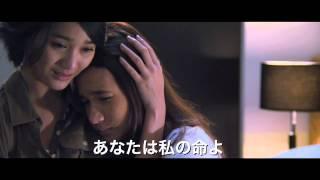 2015年、2月7日(土)シネマート六本木ほかロードショー 公式サイト→htt...