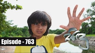 Sidu | Episode 763 10th July 2019 Thumbnail